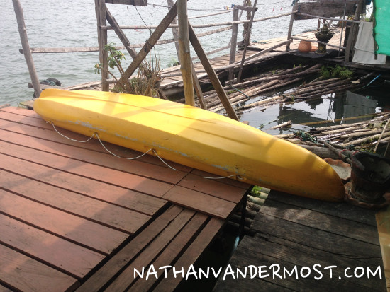 House Boat Kayak Rental