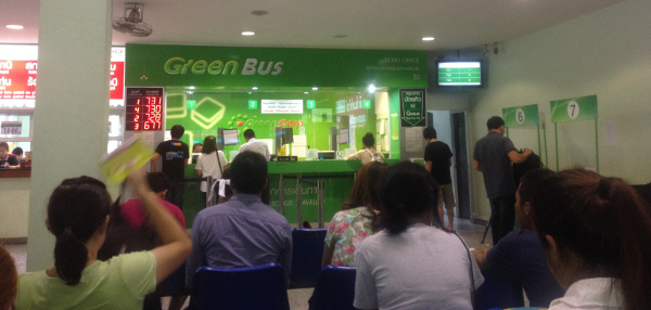 Chiang Mai Green Bus