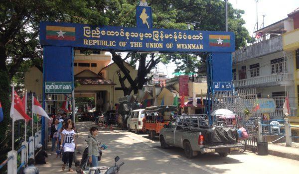 My Experience With The Mai Sai Border Run