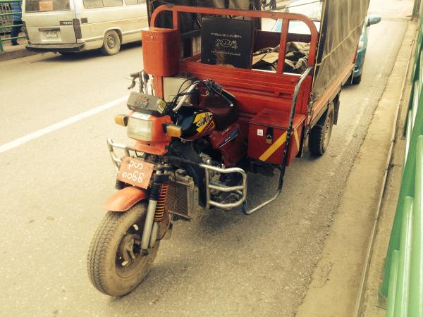 Myanmar Vehicle