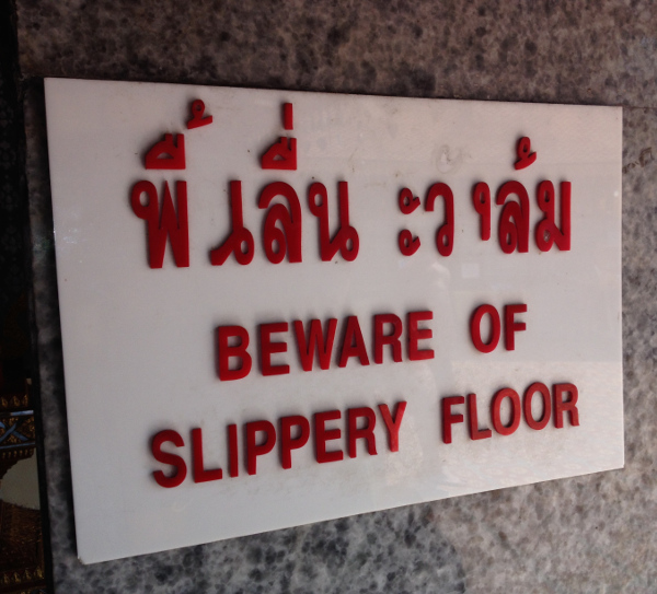 Beware of slippery floor