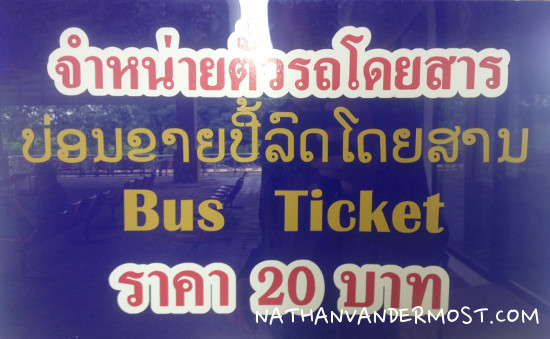 Nong Khai Friendship Bridge Bus Ticket