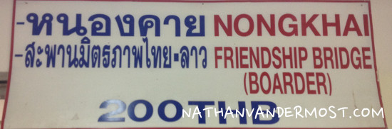 Laos/Thai Friendship Bridge