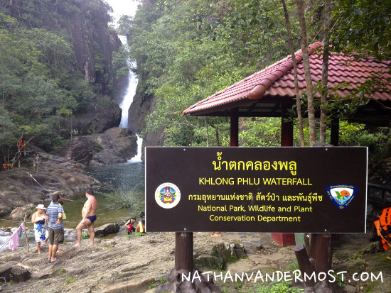 Khlong Phlu Waterfall