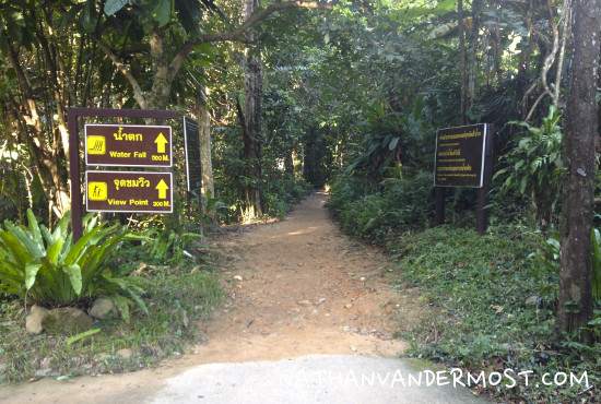 Khlong Phlu Waterfall Trailhead