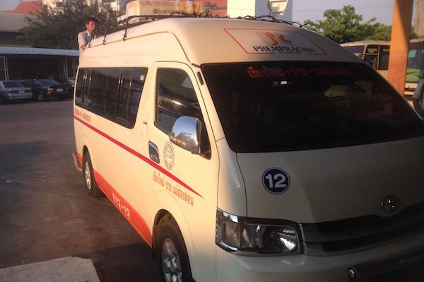 Pai-bus