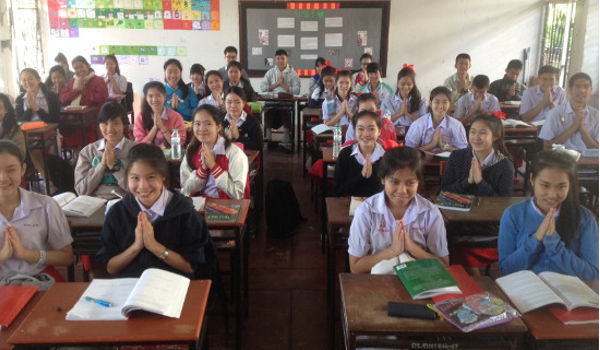 Thailand-English-Classroom