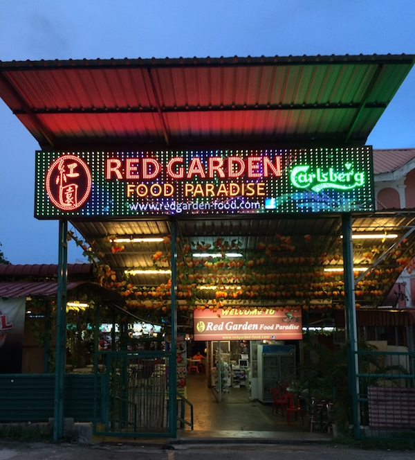 Red-Garden-Food-Paradise